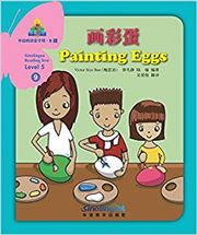 Painting Eggs - Sinolingua Reading Tree Level 5