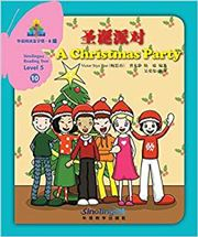 A Christmas Party - Sinolingua Reading Tree Level 5