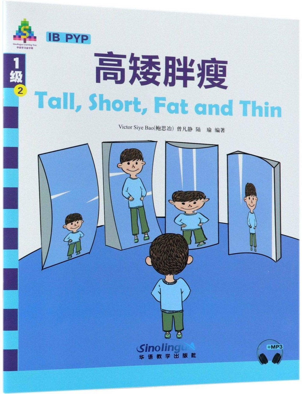 Tall, Short, Fat and Thin - Sinolingua Learning Tree for IB PYP (Level 1)