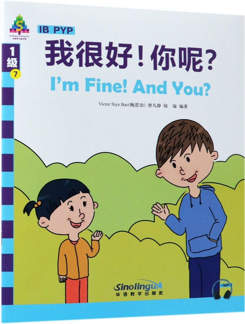 I'm Fine! And You?  - Sinolingua Reading Tree for IB PYP