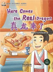 Here Comes the Real Dragon - My First Chinese Storybooks Series (Chinese idioms)