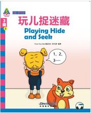 Playing Hide and Seek - Sinolingua Learning Tree for IB PYP Level 3