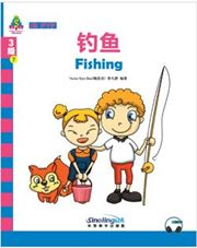 Fishing - Sinolingua Learning Tree for IB PYP (Level 3)