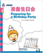 Preparing for a Birthday Party - Sinolingua Learning Tree for IB PYP (Level 3)