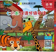 Animals - Rainbow Dragon Graded Chinese Readers (Level 1)