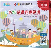 Nationalities - Rainbow Dragon Graded Chinese Readers (Level 1)