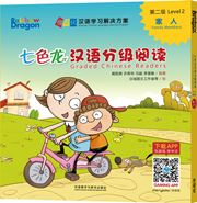 Family Members - Rainbow Dragon Graded Chinese Readers (Level 2)