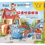 Animals - Rainbow Dragon Graded Chinese Readers (Level 2)