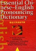 Essential Chinese-English Pronouncing Dictionary