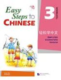 Easy Steps to Chinese vol.3 - Textbook
