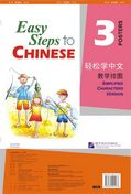 Easy Steps to Chinese vol.3 - Poster Set (Simplified Characters Version)