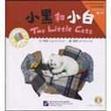 Two little cats - The Chinese Library Series