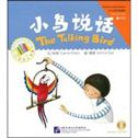 The Talking Bird - The Chinese Library Series