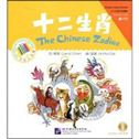 The Chinese Zodiac - The Chinese Library Series
