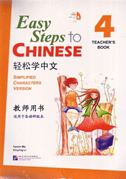 Easy Steps to Chinese vol.4 - Teacher's Book