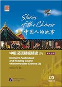 Stories of the Chinese: Intensive Audiovisual and Reading Course of Intermediate Chinese vol.2