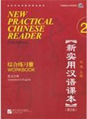 New Practical Chinese Reader vol.2 - Workbook