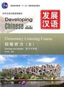 Developing Chinese - Elementary Listening Course vol.2