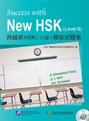 Success with New HSK (Level 6): 6 Simulated Tests