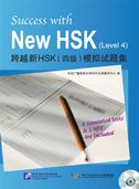 Success with New HSK (Level 4): 6 Simulated Tests
