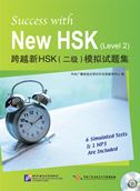 Success with New HSK (Level 2): 6 Simulated Tests