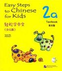 Easy Steps to Chinese for Kids vol.2A - Textbook