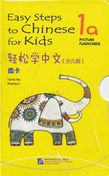 Easy Steps to Chinese for Kids vol.1A - Picture Flashcards