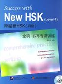Success with New HSK (Level 4): Comprehensive Practice & Writing