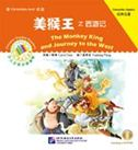 The Monkey King and Journey to the West - The Chinese Library Series