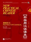 New Practical Chinese Reader vol.4 - Instructor's Manual
