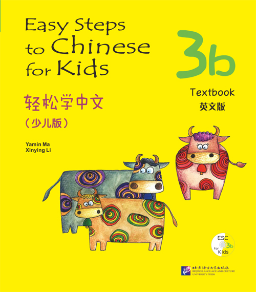 Easy Steps to Chinese for Kids vol.3B - Textbook