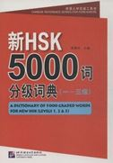 A Dictionary of 5000 Graded Words for New HSK Levels 1-3