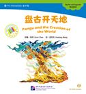 Pangu and the Creation of the World - The Chinese Library Series