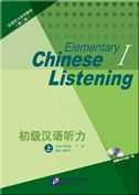 Elementary Chinese Listening vol.1