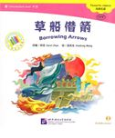 Borrowing Arrows - The Chinese Library Series