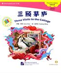 Three Visits to the Cottage - The Chinese Library Series