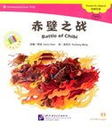 Battle of Chibi - The Chinese Library Series