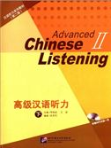 Advanced Chinese Listening vol.2