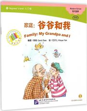 My Grandpa and I - Family - The Chinese Library Series