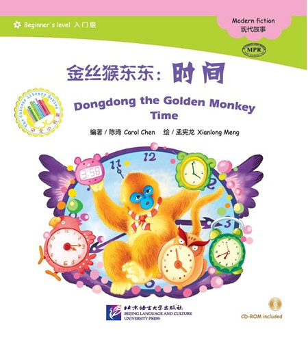 Dongdong the Golden Monkey - Time - The Chinese Library Series