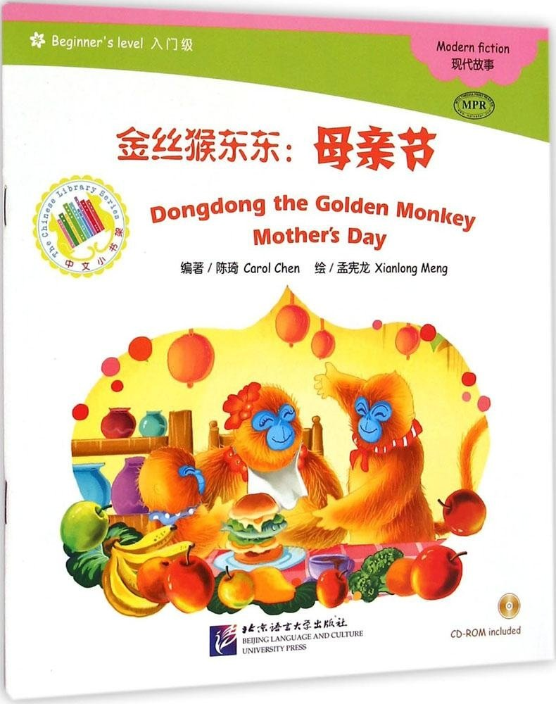 Dongdong the Golden Monkey - Mother's Day - The Chinese Library Series