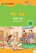 My Dog (for Teenagers): Friends Chinese Graded Readers (Level 2)