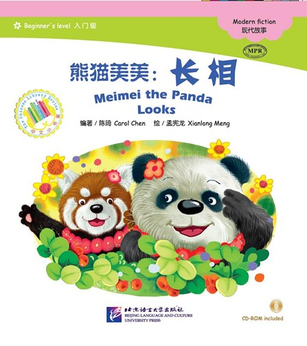Meimei the Panda - Looks - The Chinese Library Series
