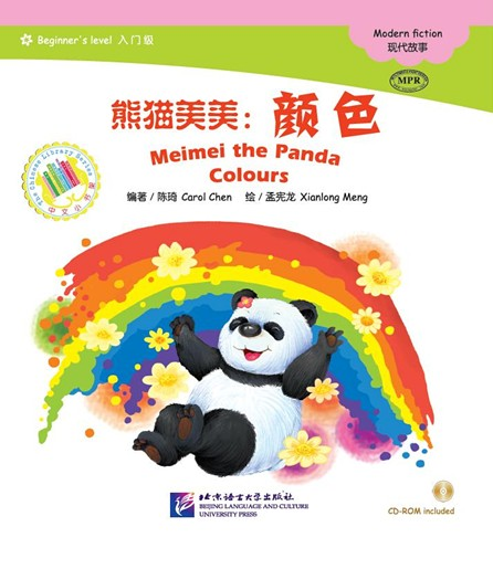 Meimei the Panda - Colours - The Chinese Library Series