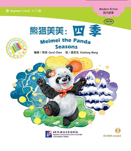 Meimei the Panda - Seasons - The Chinese Library Series
