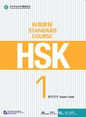HSK Standard Course 1 - Teacher's Book