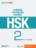 HSK Standard Course 2 - Teacher's Book