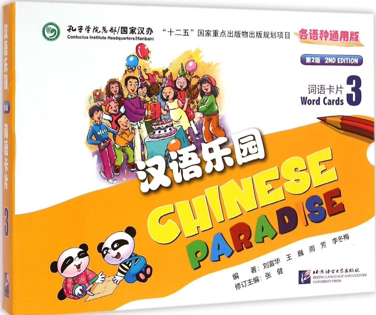 Chinese Paradise vol.3 - Word Cards