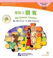 My School: Friends - The Chinese Library Series