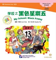 My School: Black Friday - The Chinese Library Series